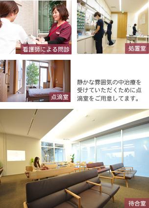 熊本県宇土市 尾崎医院